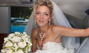 υπηρεσίες γάμου
